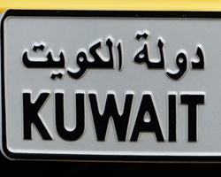 Czech Republic Visa Kuwait
